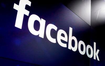 Dados de 540 milhões de usuários do Facebook ficam expostos em servidores da Amazon