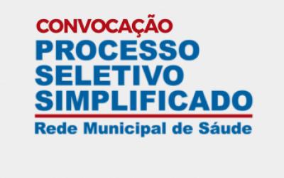 Prefeitura anuncia primeira convocação de aprovados no Processo Seletivo Simplificado para a Saúde