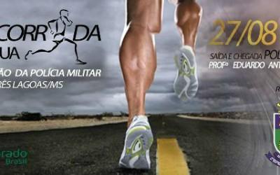 1ª Corrida de Rua da Polícia Militar será realizada no dia 27 de Agosto
